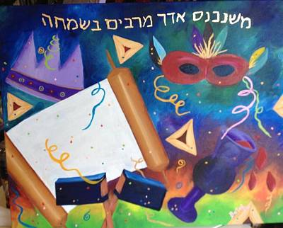Purim Original by Batel Yehezkel