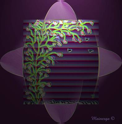 Purple Blind Art Print by Ines Garay-Colomba