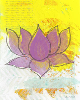 Blossom Painting - Purple Lotus by Linda Woods