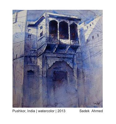 Panam Painting - Pushkar by Sadek Ahmed