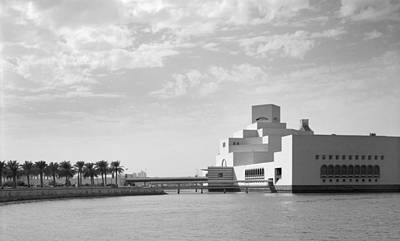 Photograph - Qatar Museum And Clouds by Paul Cowan