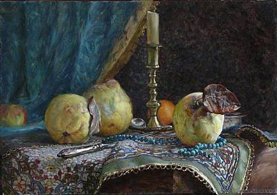 Quince Art Print by Korobkin Anatoly