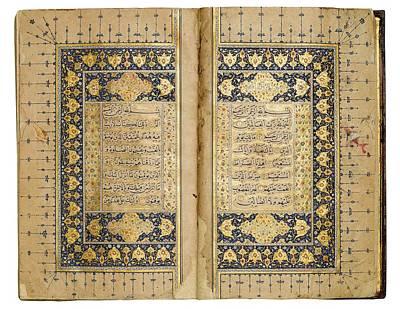 Jerusalem Painting - Qur'an by Celestial Images