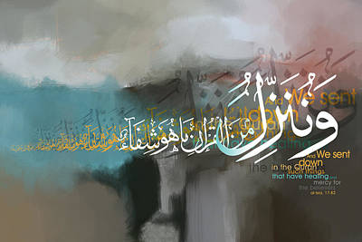 Caligraphy Painting - Quranic Verse by Catf