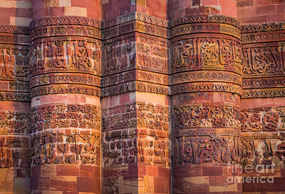 Photograph - Qutab Minar Detail by Inge Johnsson