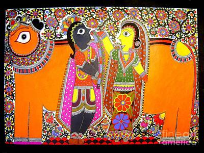 Painting - Radha And Krishna by Neeraj kumar Jha
