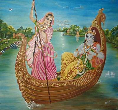 Beautiful Painting - Radha Krishna by Alka  Malik