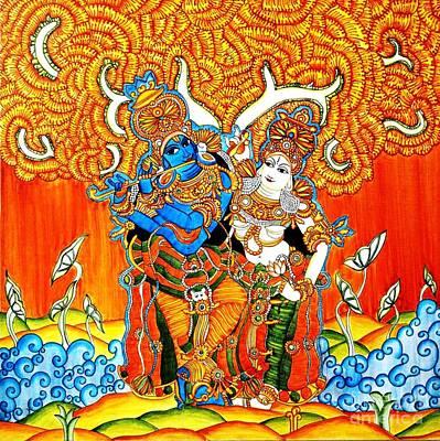 Kerala Painting - Radha by Pg Reproductions