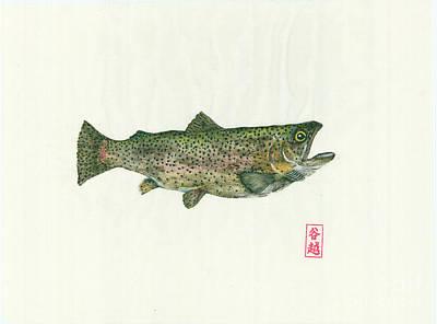 Rainbow Trout Gyotaku Original