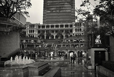Photograph - Rainy Day In Hong Kong by Robert Knight