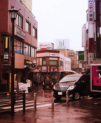 Photograph - Rainy Day In Japan by Miguel Winterpacht