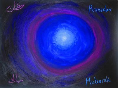 Painting - Ramadan Mubarak by Haleema Nuredeen