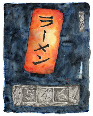 Ramen 546 Art Print by Greg Larson