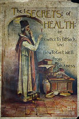 Rare Medical Illustration 4 Of 4 Art Print by Paul Ward