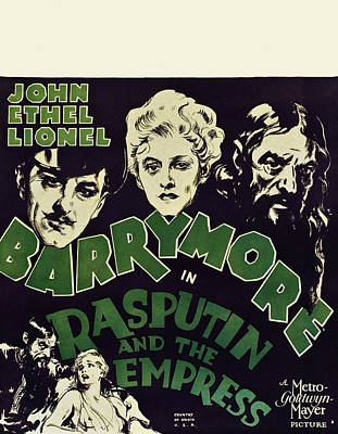 Rasputin And The Empress, Top From Left Art Print by Everett