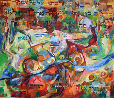 Talmud Painting - Rava Explicated by David Baruch Wolk