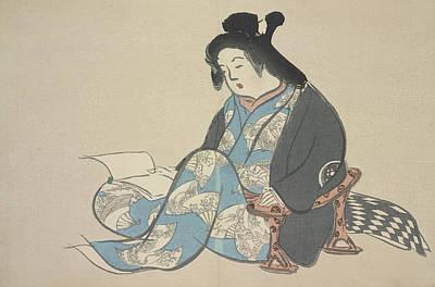 Kyoto Drawing - Reading Lady., Kamisaka, Sekka, Artist by Artokoloro