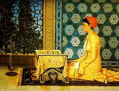 Reading The Quran Art Print