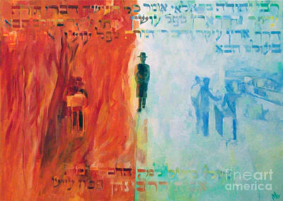 Inner Self Painting - Rebbe Yehuda Ben Ilyai Said by David Baruch Wolk