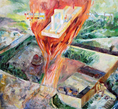 Holy Alphabet Painting - Rebuilding 6 by David Baruch Wolk