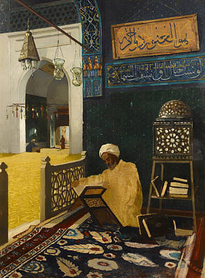 Reciting Painting - Reciting The Quran  by Mountain Dreams