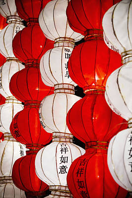 Red And White Chinese Lanterns With Art Print
