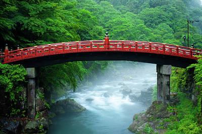 Photograph - Red Bridge by Grace's Photo