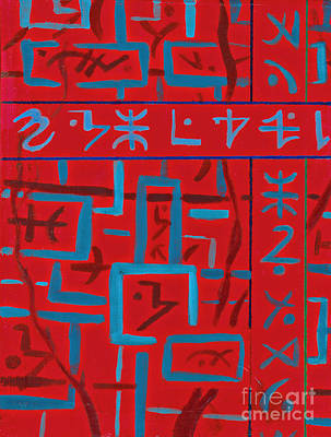 Painting - Red Painting by Joey Gonzalez