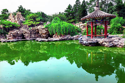 Rock Gardens Photograph - Red Pavilion Rock Garden And Pond by William Perry