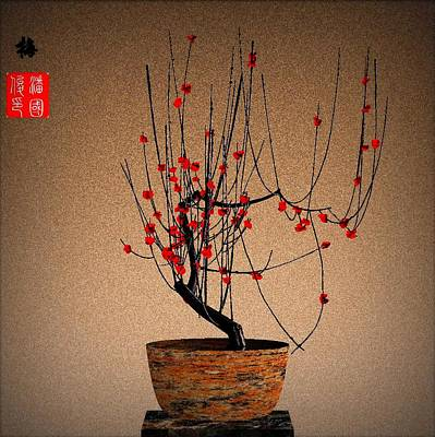 Red Plum Blossoms Print by GuoJun Pan