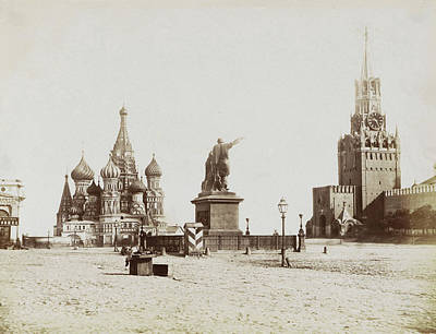 Moscow Drawing - Red Square In Moscow, Russia, Anonymous by Artokoloro