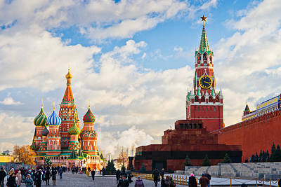 Red Square Of Moscow - Featured 3 Art Print by Alexander Senin
