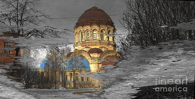 Reflekt Spring Art Print by Yury Bashkin