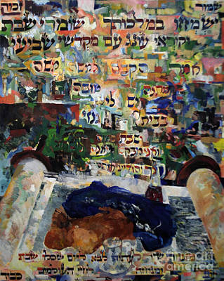 Kiddush Painting - Rejoice In Your Kingship Those Who Keep Shabbes And Call It A Delight by David Baruch Wolk