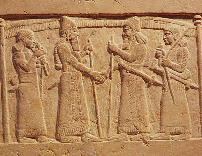 Relief Depicting King Shalmaneser IIi 858-824 Bc Of Assyria Meeting A Babylonian Stone Art Print