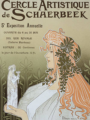 Reproduction Of A Poster Advertising 'schaerbeek's Artistic Circle Art Print