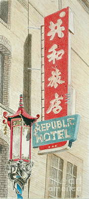 Fantasy Drawings - Republic Hotel by Glenda Zuckerman