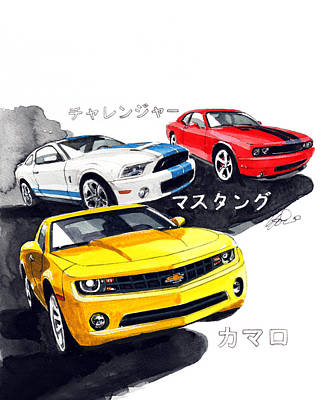 Ford Mustang Painting - Retro Pony Cars by Yoshiharu Miyakawa