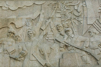 Revolutionary Frieze In Huangpu Park Art Print by Panoramic Images