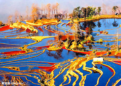 Rice Paddy Painting - Rice Terraces by Lanjee Chee
