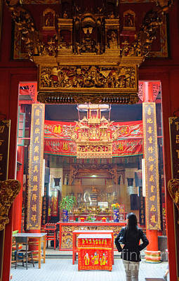 Photograph - Rich Decoration In Chinese Temple - Sze Yah Temple - Kuala Lumpur - Malaysia by David Hill