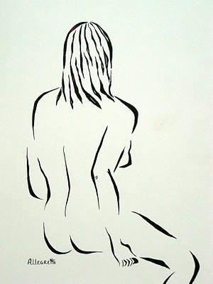 Ripose 1 Art Print by Pamela Allegretto