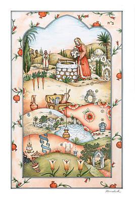 Rivkah's Well Print by Michoel Muchnik