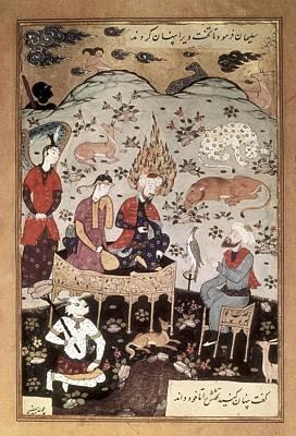 Rizai Abbasi 16th C.. History Of Koran Art Print by Everett