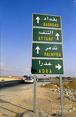 Road Sign, Syria Art Print