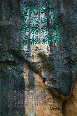 Rock Poems On The Stone Forest, Shilin Art Print by Panoramic Images