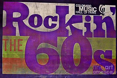 Rocking Sixties Music Art Print by Janice Rae Pariza