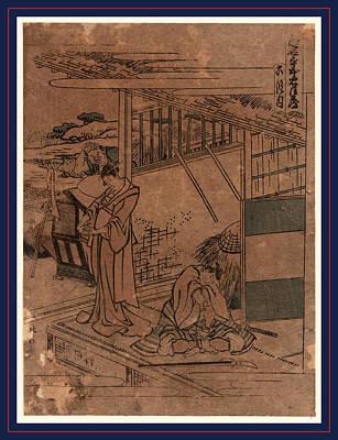 Final Drawing - Rokudanme, Act Six Of The Kanadehon Chushingura by Hokusai, Katsushika (1760-1849), Japanese