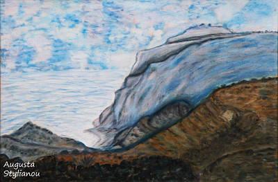 Romantic Mountains Art Print