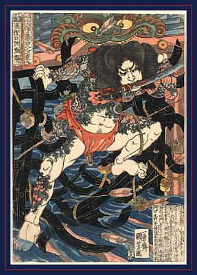 Netting Drawing - Rori Hakucho Chojun by Kuniyoshi, Utagawa (1798-1861), Japanese